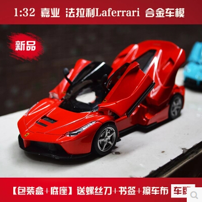 online shop new supercar 132 metal car model kids toy soundlight italy sports car redyellow enzo lf double horses free shipping gift aliexpress mobile