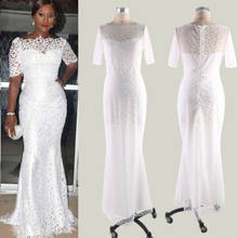 7d865928d76d5 Fitted White Evening Gowns Promotion-Shop for Promotional Fitted ...