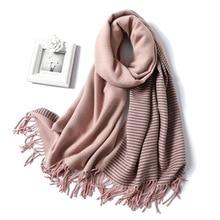 Зимний шарф для женщин, модные полосатые кашемировые шали и шали, дамские пашмины бандана, толстый шейный платок, женские шарфы, 2020