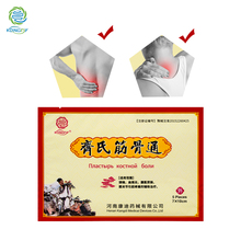 KONGDY Chinese Traditional Medical Plaster 10 Pieces=2 Bags Health Care