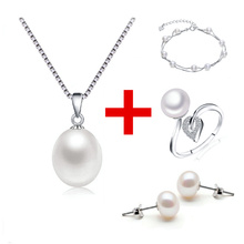 2018 Stylish simplicity real S925 Sterling silver perfect Natural freshwater pearls Set Necklace + Bracelet + Earrings + Ring a suit of stylish rhinestone irregular wave necklace bracelet ring and earrings for women