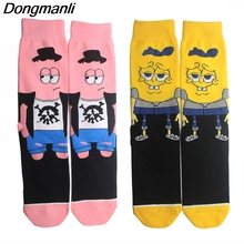 P3871 1 Pair Fashion Personalised Socks Star Funy Happy Unisex