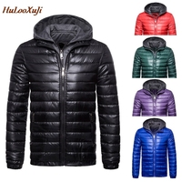 HuLooXuJi Men's Duck Down Winter Hooded Jacket Down Jacket Casual Outerwear Snow Warm Coat Parkas Size:M 2XL
