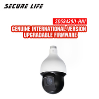 International version SD59430U HNI 4MP 30x PTZ speed dome CCTV Camera POE network Camera 100m IR with logo
