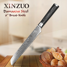 XINZUO high quality 8″ inch bread knife China cake knife Damascus stainless steel kitchen knife cook tool with Pakka wood handle