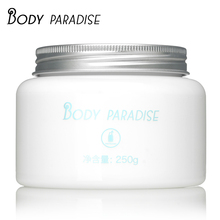 Body Paradise 250g Milk Fountain Body Cream Milk Fountain Body Lotion Whitening Moisturizing Body Care