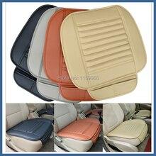 Forniture per auto seggiolino Auto copre premio cuscino del sedile auto, carbone di legna di bambù in pelle monolitico reiz K5 A4 A5 cuscino del sedile