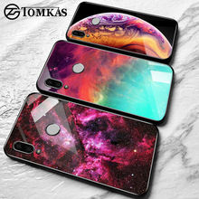 TOMKAS Star Space Case for Huawei P20 Lite P Smart Cases Mate 20 Lite Glass Back Cover Soft Silicone Case for Honor 9 Lite 10(China)