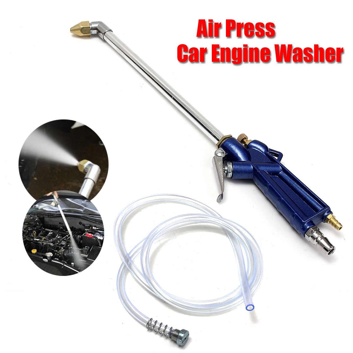 400mm moteur huile nettoyant outil voiture Auto eau nettoyage pistolet pneumatique outil avec 120cm tuyau machines pièces alliage moteur soin
