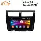 Lagi beste Android 9.0 8 core 4 + 64G auto navigatie dvd automotivo radio android voor 2012 Proton MYVI Lagi beste - 1
