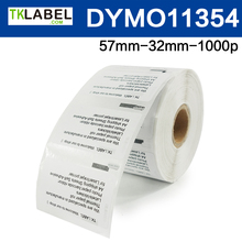 2 Rolls Compatible DYMO 11354 direct thermal label 57*32 MM 1000 Stickers  Multi Purpose Labels, free shipping