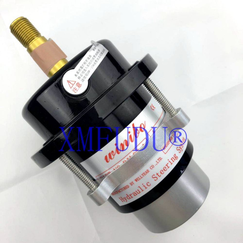Outboard Hydraulic Steering Pump For Engines Till 90 HP