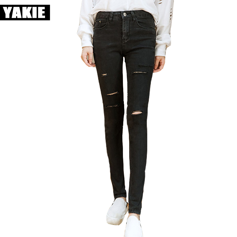 Hot sale Women's ripped jeans Fashion skinny slim stretch jeans for woman Loose hole denim black pencil pants Free shipping