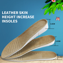 3ANGN 1.5cm-3.5cm 높이 증가 가죽 피부 무료 커트 속옷 남성용 여성화 신발 패드 삽입물 액세서리