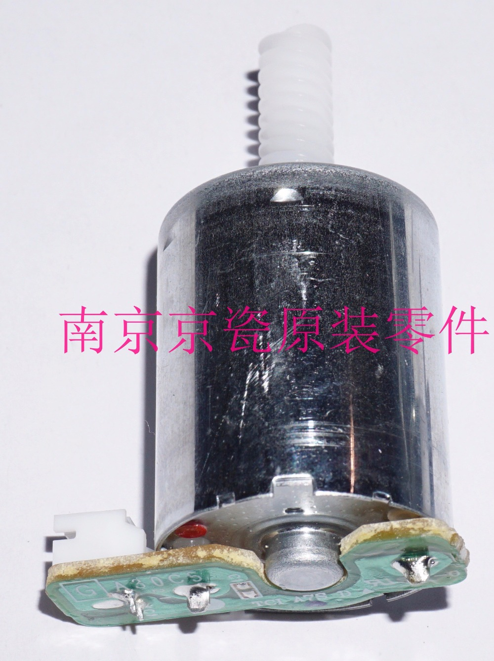 все цены на New Original Kyocera DC MOTOR ASSY for:P6130 P6035 P7040 онлайн
