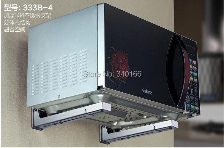 Microwave Mounting Brackets Bestmicrowave
