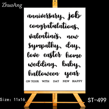 ZhuoAng Sincere Wishes Nice Handwriting Clear Stamps For DIY Scrapbooking/Card Making/Album Decorative Silicone Stamp Crafts