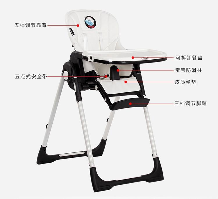 Francês beinola cadeira de bebê multifuncional cadeiras portáteis mesa dobrável.