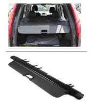 Trunk Shade BLACK Rear Cargo Cover For Nissan X-Trail 2008 - 2013
