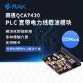 LX200V30 PLC широкополосный силовой модуль QCA7420 витая пара коаксиальный кабель интерфейс