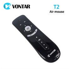 Vontar T2 Fly Air Мышь 2.4g беспроводное устройство клавиатура дистанционного Управление гироскоп движения для ПК Android ТВ IP коробки ТВ проекта Media Player