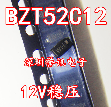 Цена BZT52C12