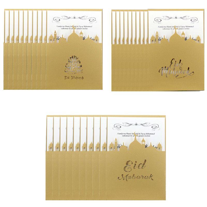 10 conjunto de corte a laser igreja eid mubarak casamento festa convite cartões envelope interno ramadan muçulmano cartão presente