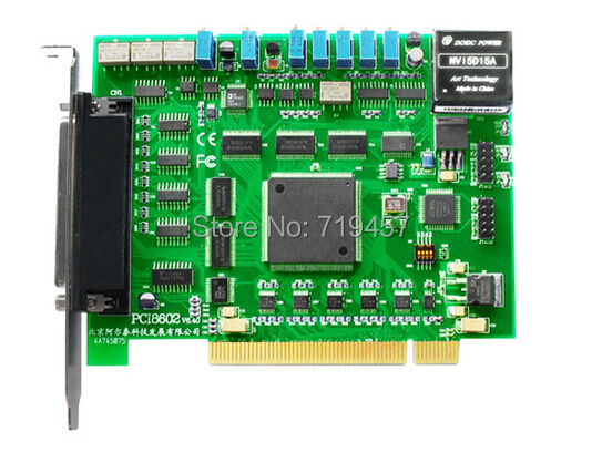 FREE SHIPPING PCI bus data acquisition card PCI8602 (16 with DA, AD250K, DIO)