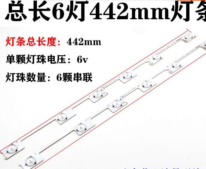 Special Section 40 Pieces/lot Original New Led Backlight Bar Strip For Konka Kdl48jt618a Kdl48jt618u 35018539 35018540 6 Leds 6v 442mm