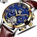 LIGE Herren Uhren Top Brand Luxus männer Automatische Mechanische Uhr männer Mode Business Wasserdichte Uhr Relogio Masculino-in Mechanische Uhren aus Uhren bei