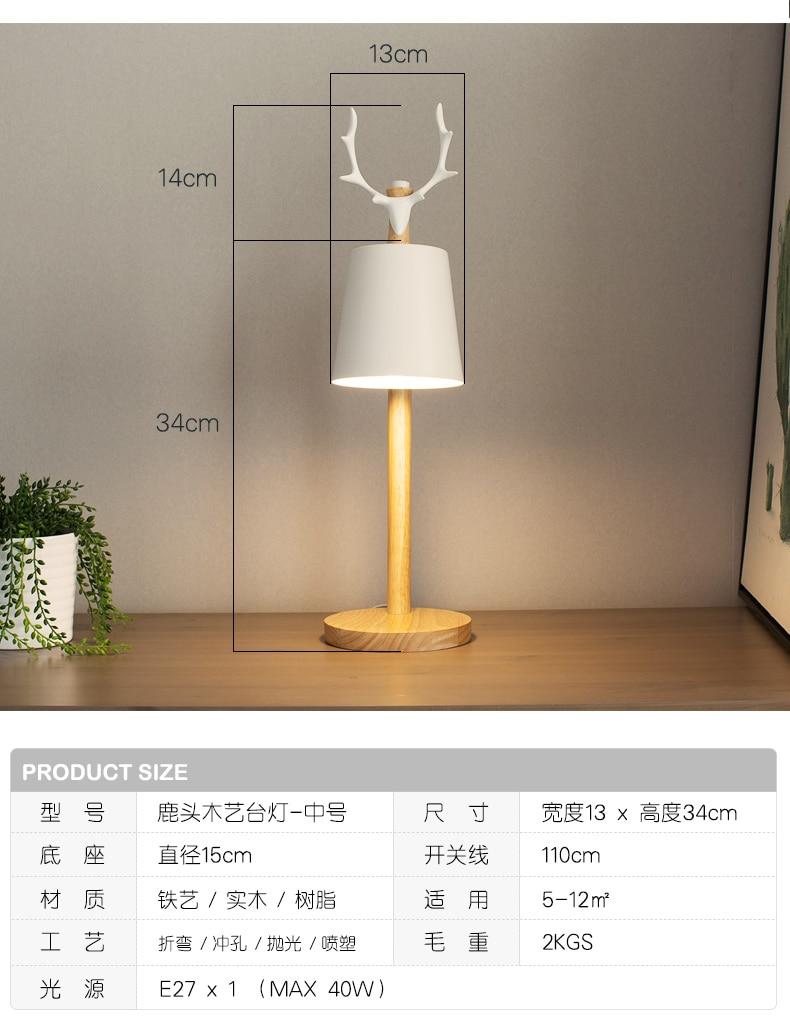 Bureau Anters Table Art décor lampes étude lecture en bois bureau lumière cher noël éclairage E27 mariage enfant cerf table lumières - 6