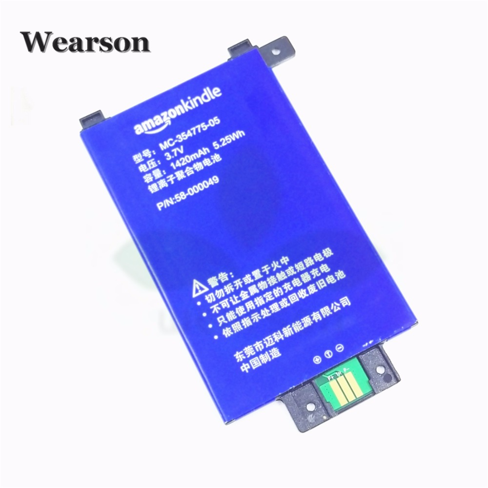 Wearson MC 354775 05 Battery For Amazon Kindle Paperwhite 2 3 KPW2 KPW3 Battery 1420mAh Free