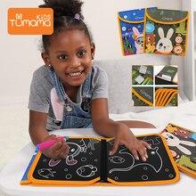 Tumama ألعاب الرسم 250x220 مللي متر مقاوم للماء المحمولة لوحة الرسم مع عدم وجود الغبار الطباشير Dip للأطفال كتب التلوين قابلة للتكرار