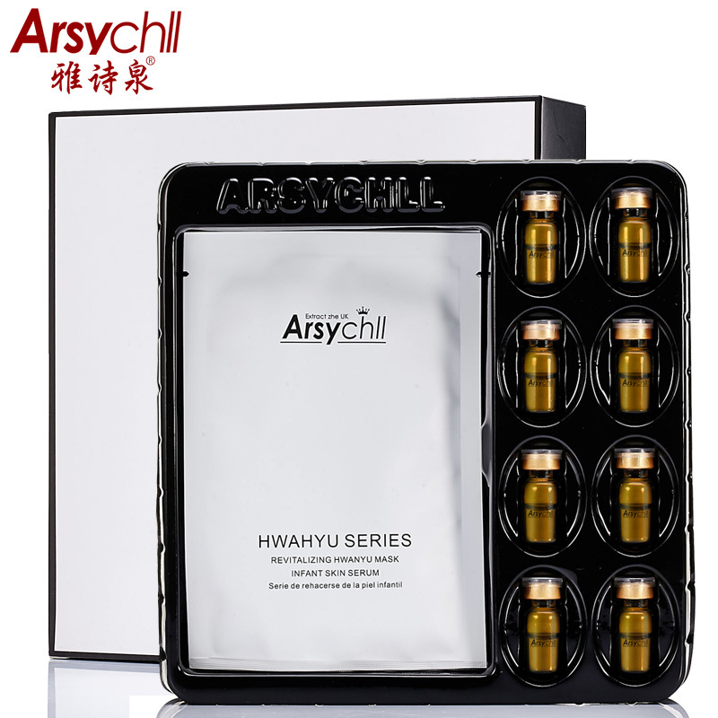 Hyaluronic Acid Essence Repair Facial Mask+Baby Needle Face Skin Care Treatment Mask Whitening Hydrating Anti Winkles Beauty 2017 electric facial natural fruit milk mask machine automatic face mask maker diy beauty skin body care tool include collagen