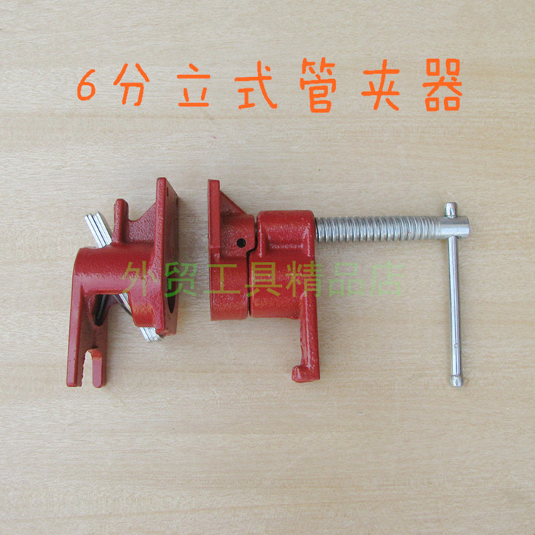 3/4 Woodworking spell powder jig pipe clamp device pipe cast iron material