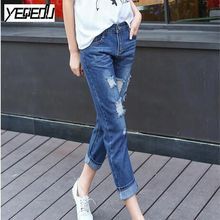 #1651 2017 High quality Summer Boyfriend jeans women Distressed Ankle-length jeans feminino Loose Ladies ripped jeans Size 26-34
