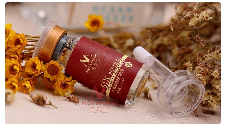 anti-envelhecimento dos produtos dos cuidados com a pele da cara