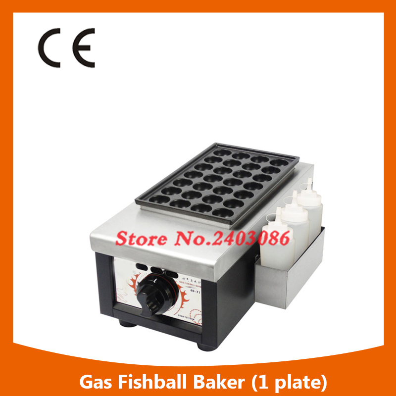 Commercial Fishball Cooking Baker Gas Takoyaki Machine For Sale,High Quality Takoyaki Baker Gas,Takoyaki Baker Gas commercial nonstick lpg gas japanese takoyaki octopus fish ball grill baker machine