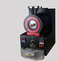 Локомотив Кофе жаровня машина подходит для Кофе игроков, семей и бобы тонка 300 г автоматическое сигареты фильтр патент