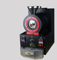 locomotive Coffee roaster machine Suitable for coffee players, families, and fine beans 300g Automatic cigarette filter patent