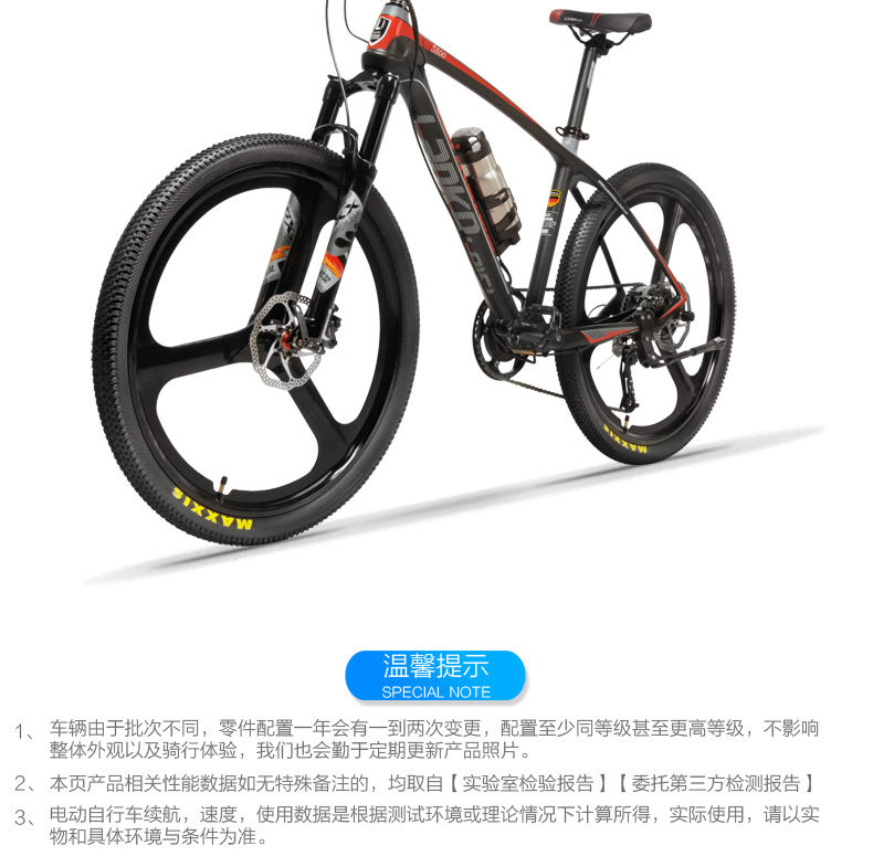 HTB1m.iXXiYrK1Rjy0Fdq6ACvVXaY - S600 26 Inch Electric Bicycle 240W 36V Removable Battery Lightweight Carbon Fiber Frame Hydraulic Disc Brake Pedal Assist Ebike