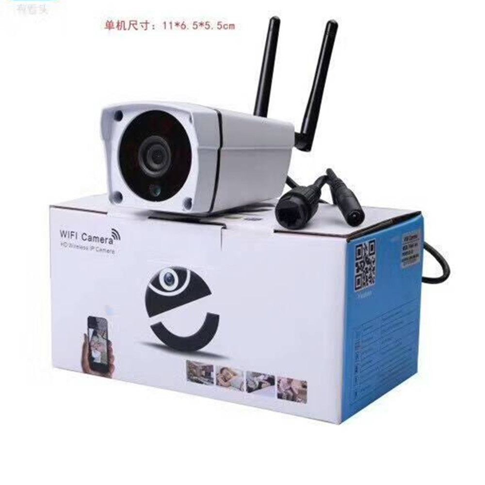 Outdoor Rain-Proof 720P Wireless WIFI IP Bullet Camera odeon light бра odeon light briza 2792 2w page 1