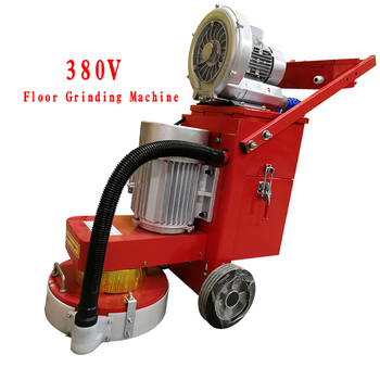 350mm Floor Grinding Machine Concrete Floor Grinder Polisher Vacuuming Grinding Machine Adjustable Grinding Depth 380V/220V