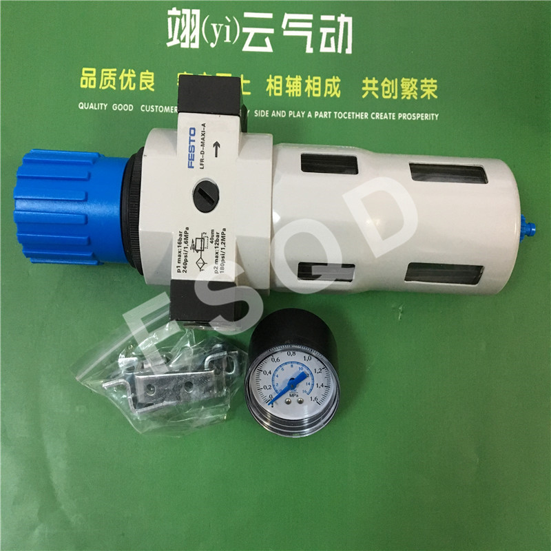 LFR-3/4-MIDI-A LFR-3/4-D-O-MAXI FESTO vana filtre ile otomatik drenaj borusuLFR-3/4-MIDI-A LFR-3/4-D-O-MAXI FESTO vana filtre ile otomatik drenaj borusu