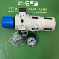 LFR 3/4 MIDI A LFR 3/4 D O MAXI LFR 1/2 D MAXI A MPA FESTO valve filter with automatic drainage tube Air supply processor