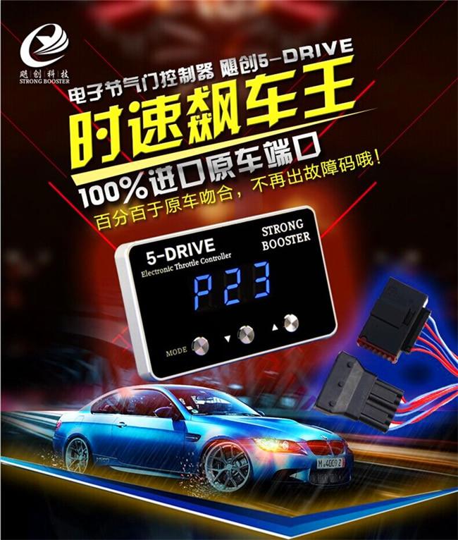 2018 Motor controler rapid Viteza de accelerație puternică a - Piese auto - Fotografie 2