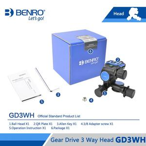 Image 5 - Benro GD3WH رئيس والعتاد محرك 3 طريقة رئيس ثلاثي الأبعاد رؤساء للكاميرا ترايبود ماكس تحميل 6 كجم شحن مجاني
