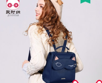 Princess sweet  lolita JUSTSTAR bag Autumn winter Korean version of new fashion double shoulder bag leisure cat ear Bag 171739 юбка arw amo amavel fint ank axes april cat lolita sk