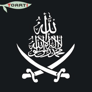 Image 2 - 26*31CM Bismillah Calligraphy Islamic Car Stickers God Islam Arabic Muslim Art Vinyl Removable Waterproof Decals Car Styling