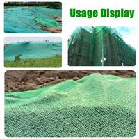 Green Garden Cover Plant Block Mulch Tree Mat Barrier Fine Mesh Bird Protective Netting Pest Control Net Building Supplies 3x20m